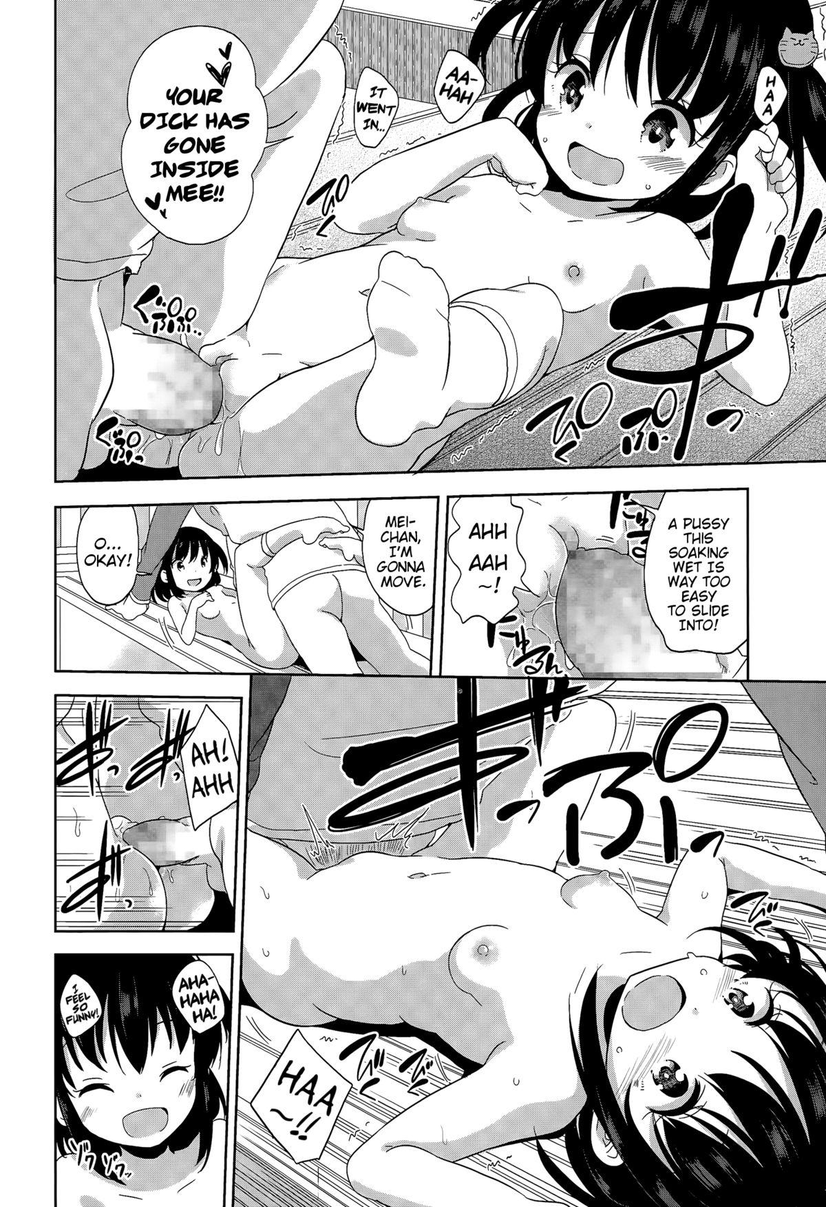 [Fuyuno Mikan] Mei-chan to Issho | Together With Mei-chan (COMIC LO 2015-07) [English] {Mistvern} 7