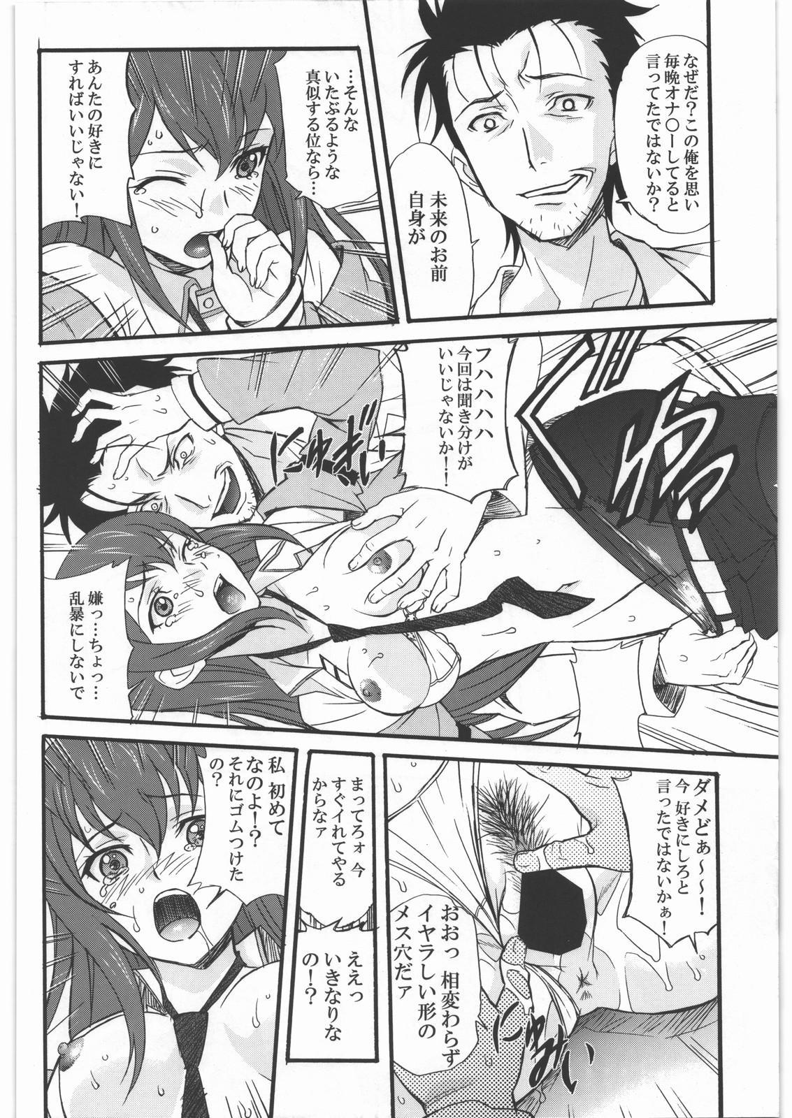 Aa... Uruwashi no Heroine-tachi!! Vol.1 24