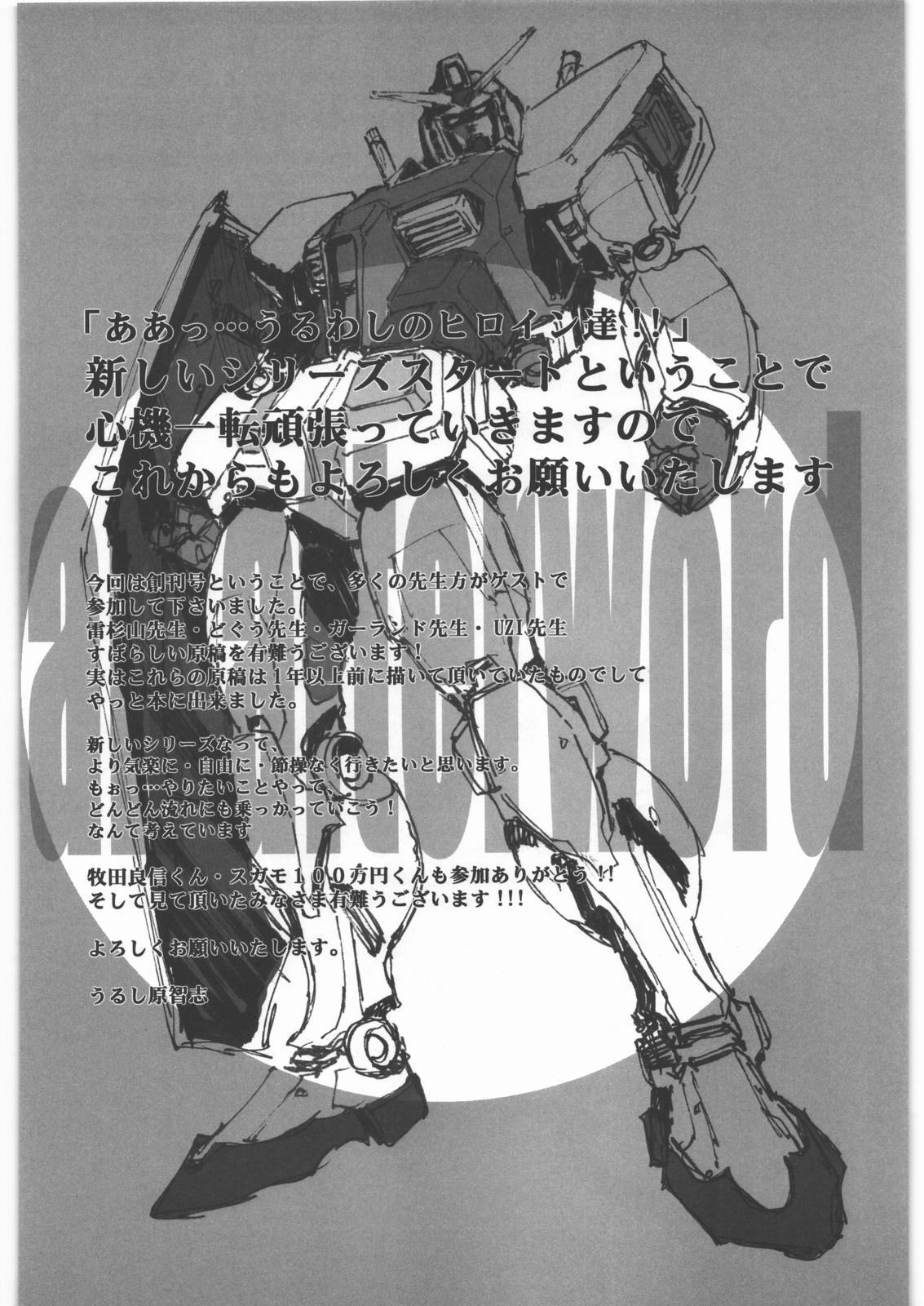 Aa... Uruwashi no Heroine-tachi!! Vol.1 40