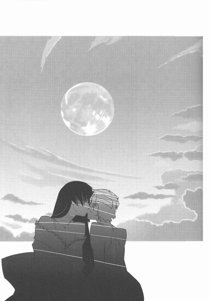 Adiane-sama ni Sashiagemasu. 21