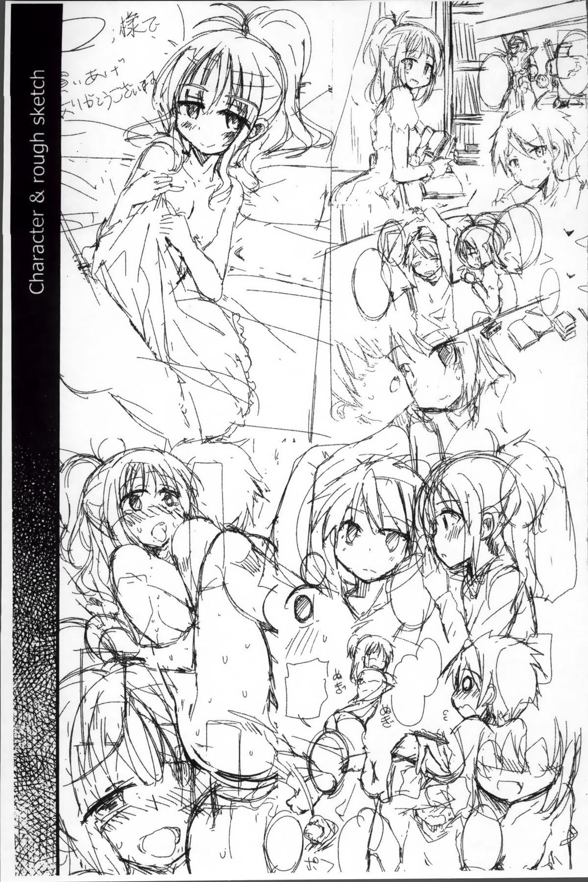 Natsu no Yuugure Komichi 94