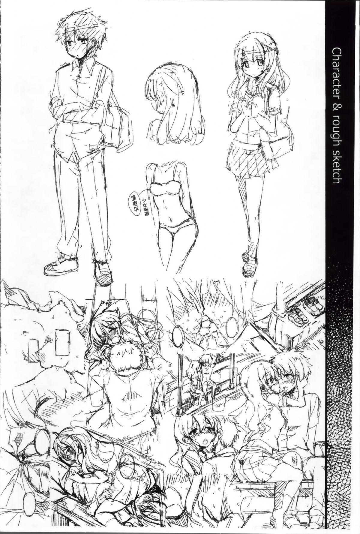 Natsu no Yuugure Komichi 95