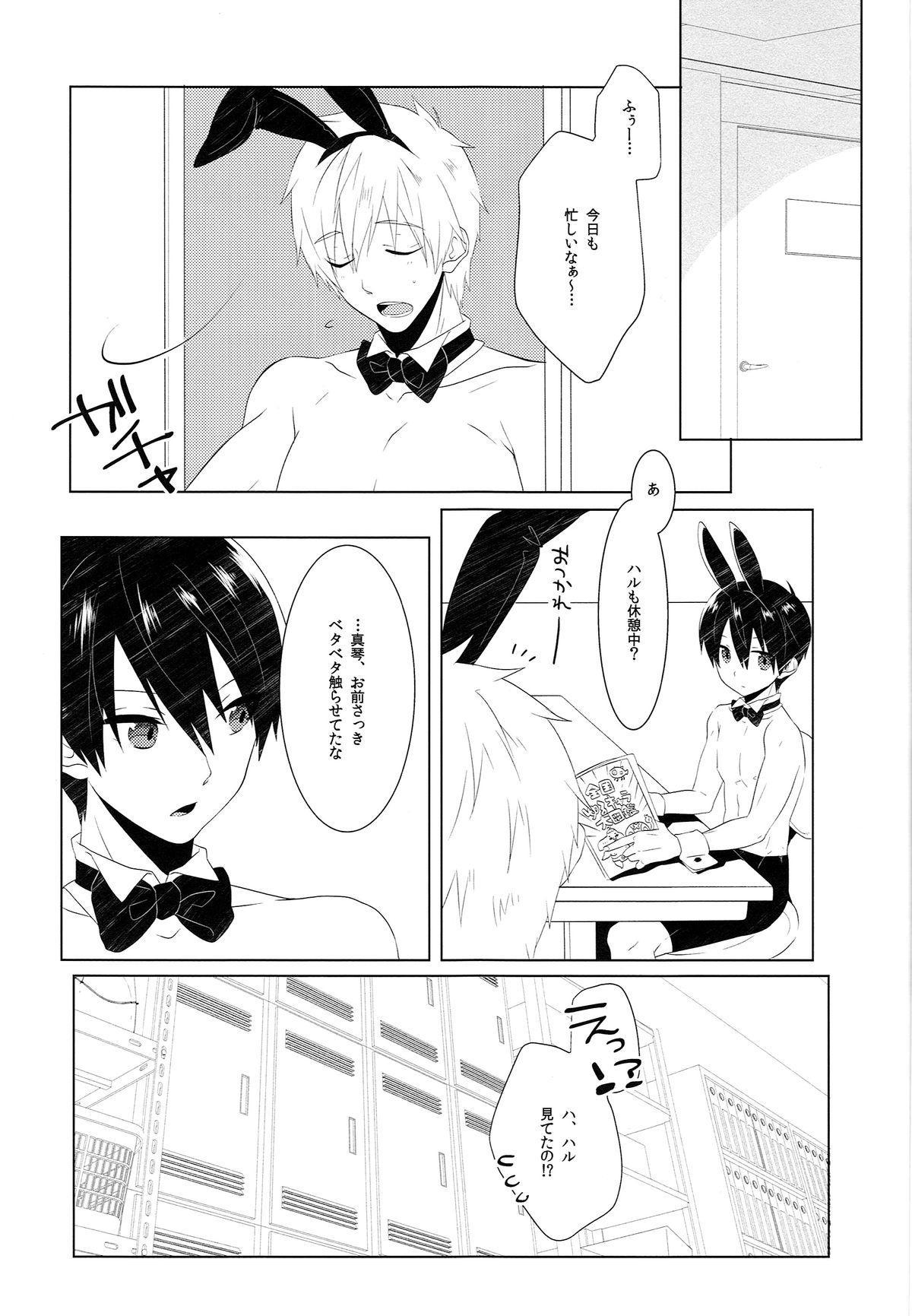 Gochuumon wa ○○○ desu ka? 21