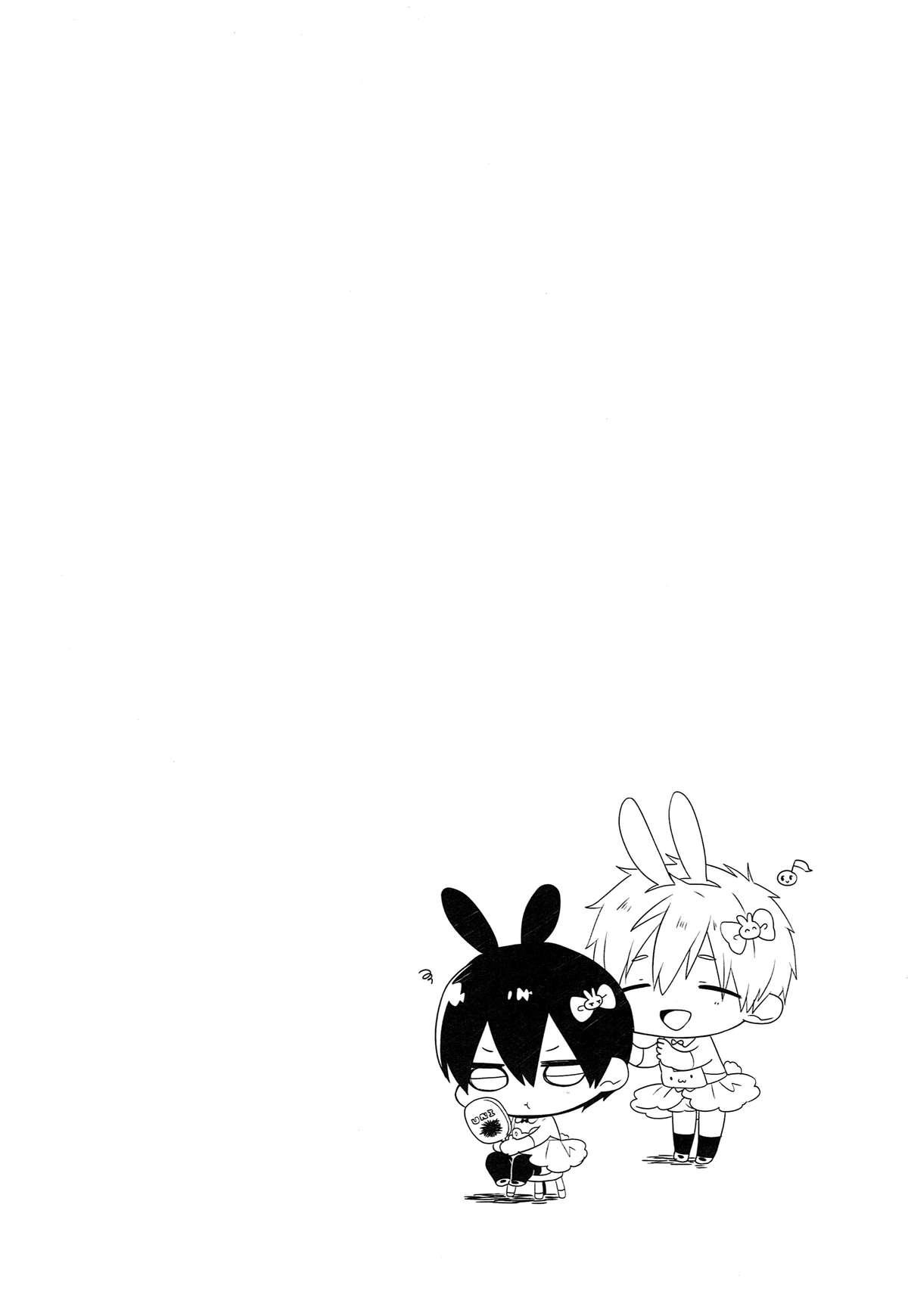 Gochuumon wa ○○○ desu ka? 4