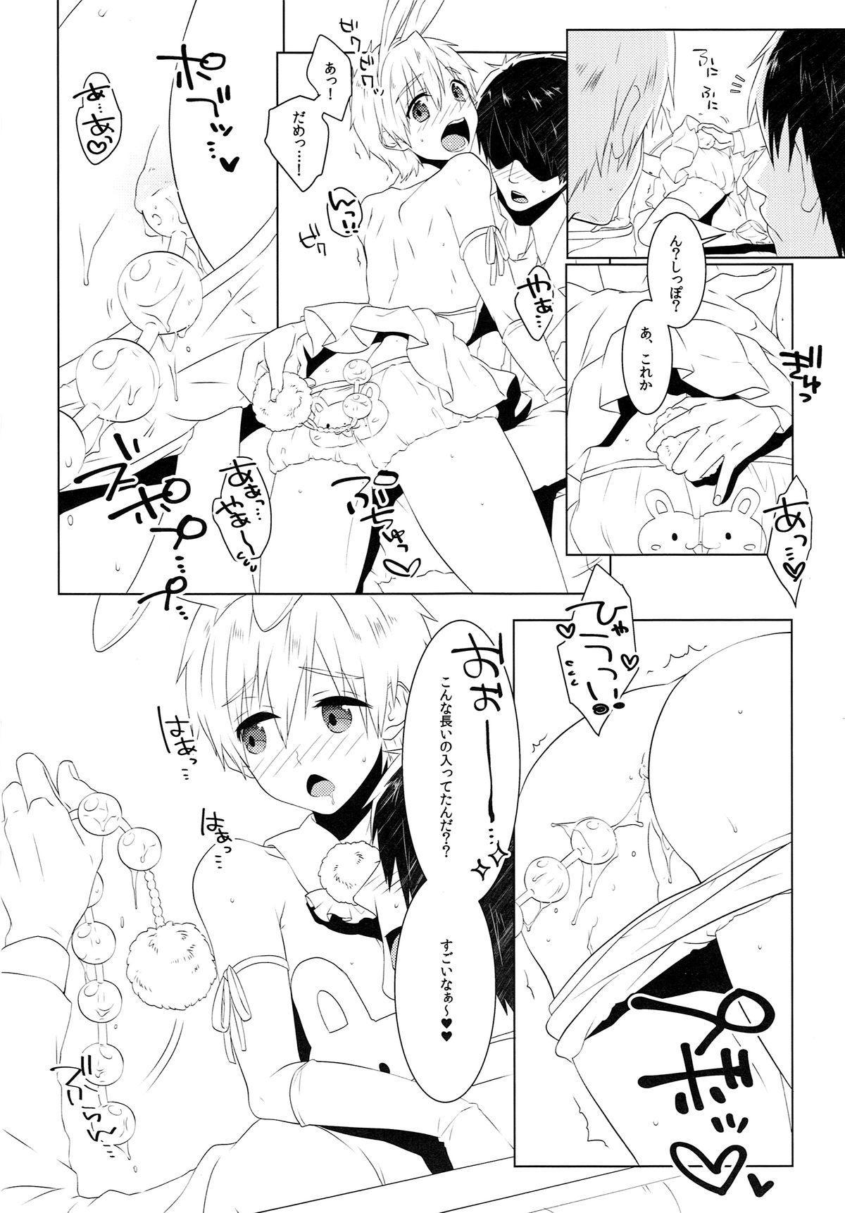 Gochuumon wa ○○○ desu ka? 8