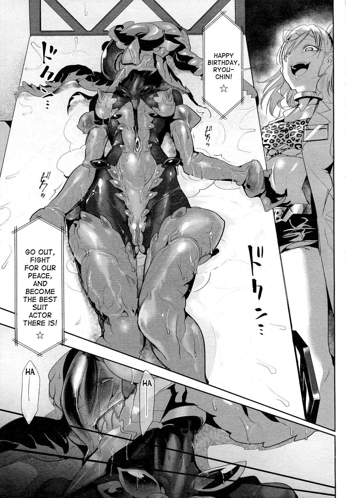 Shokusou Shoujo   Tentacle Suit Girl 14