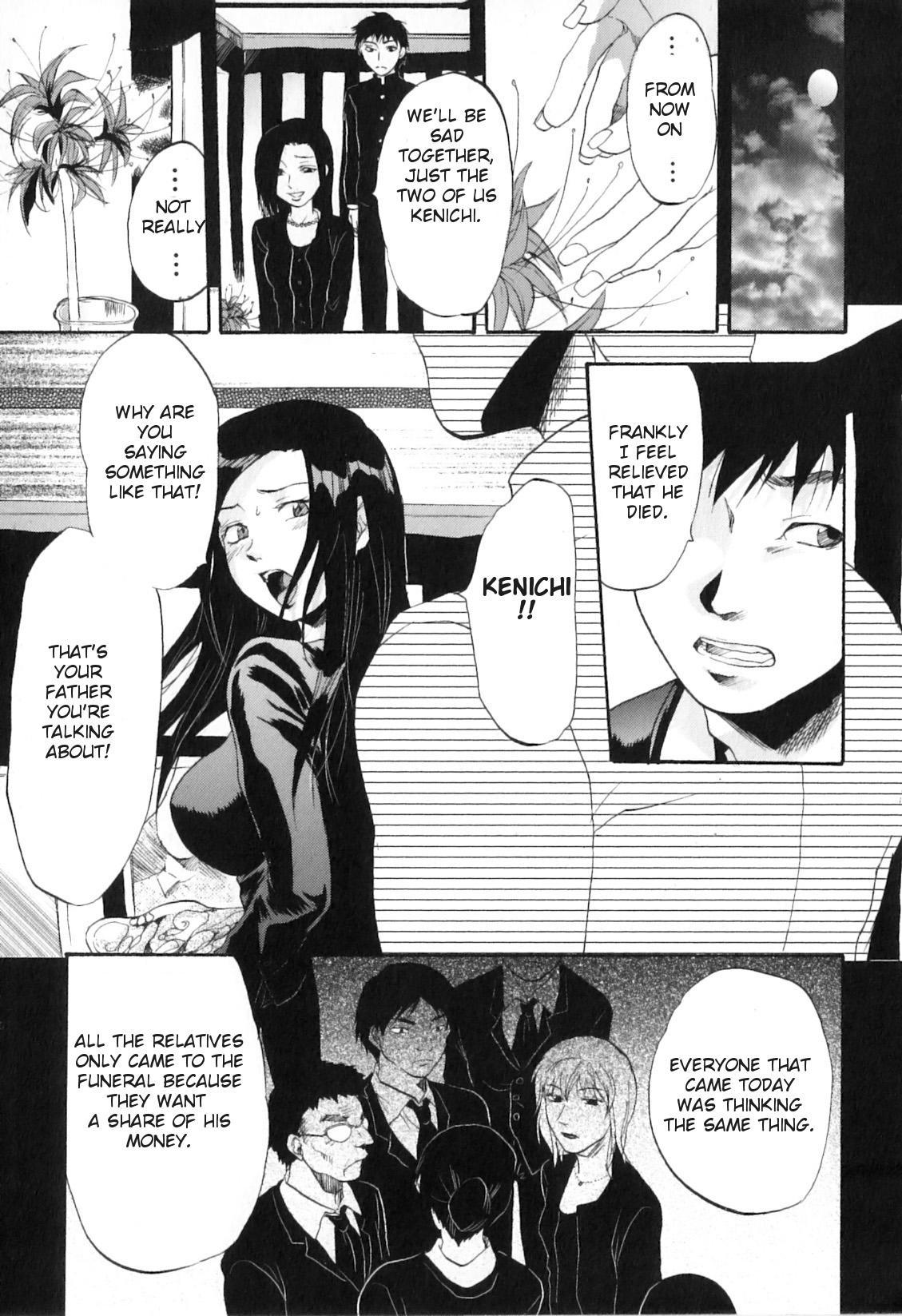 Yokujou Boshi - Desire Mother and Child 100