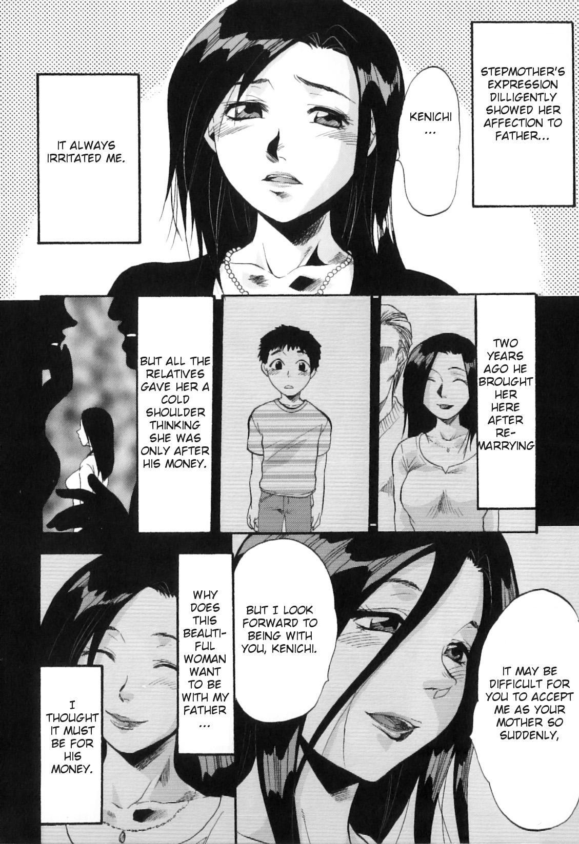 Yokujou Boshi - Desire Mother and Child 101
