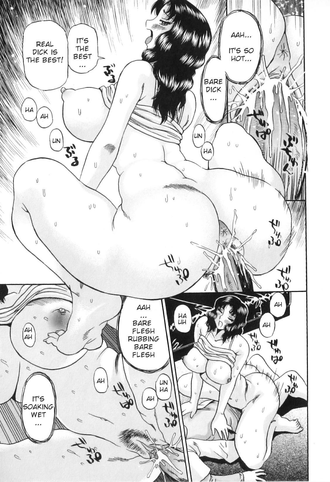 Yokujou Boshi - Desire Mother and Child 14