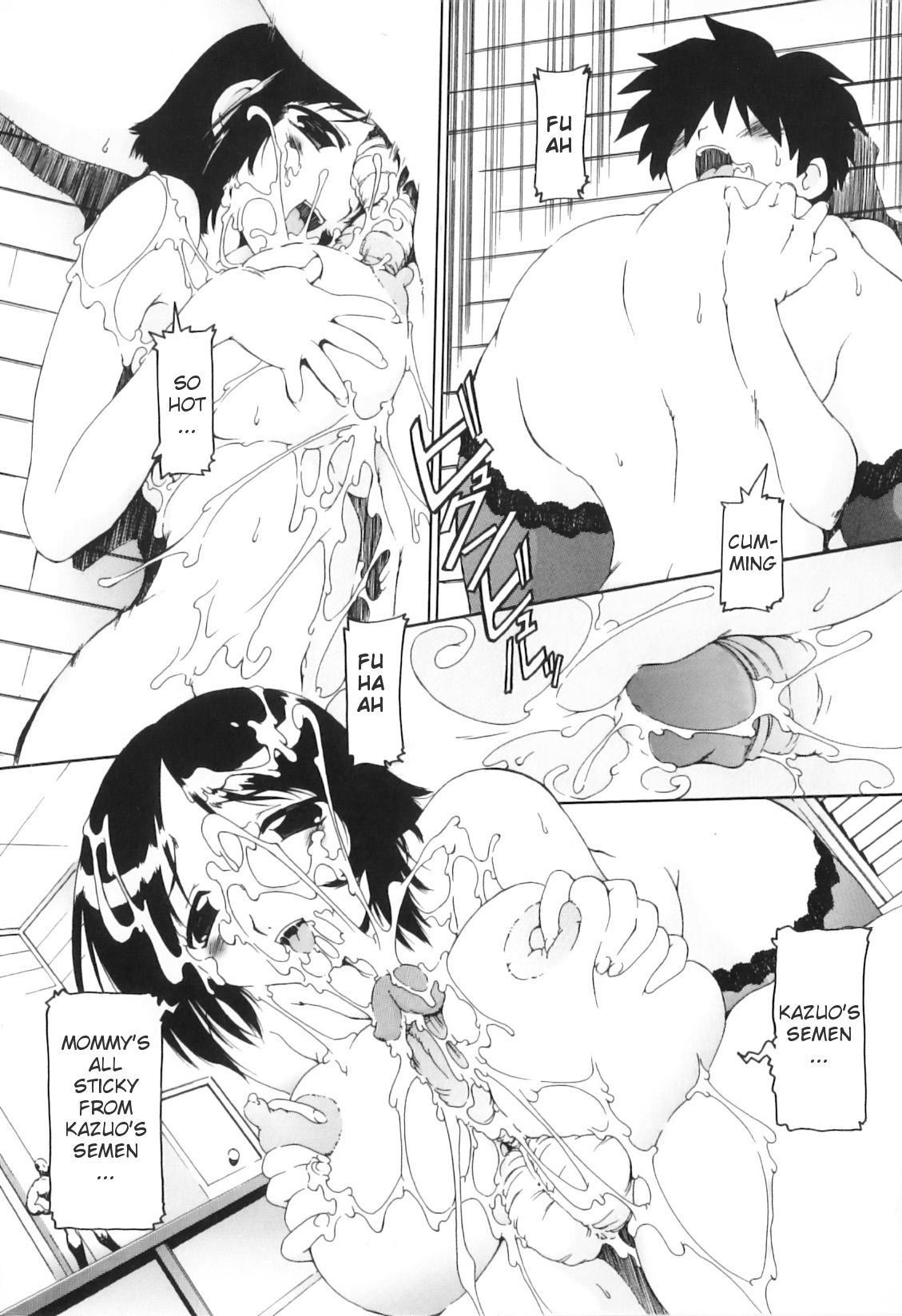 Yokujou Boshi - Desire Mother and Child 28
