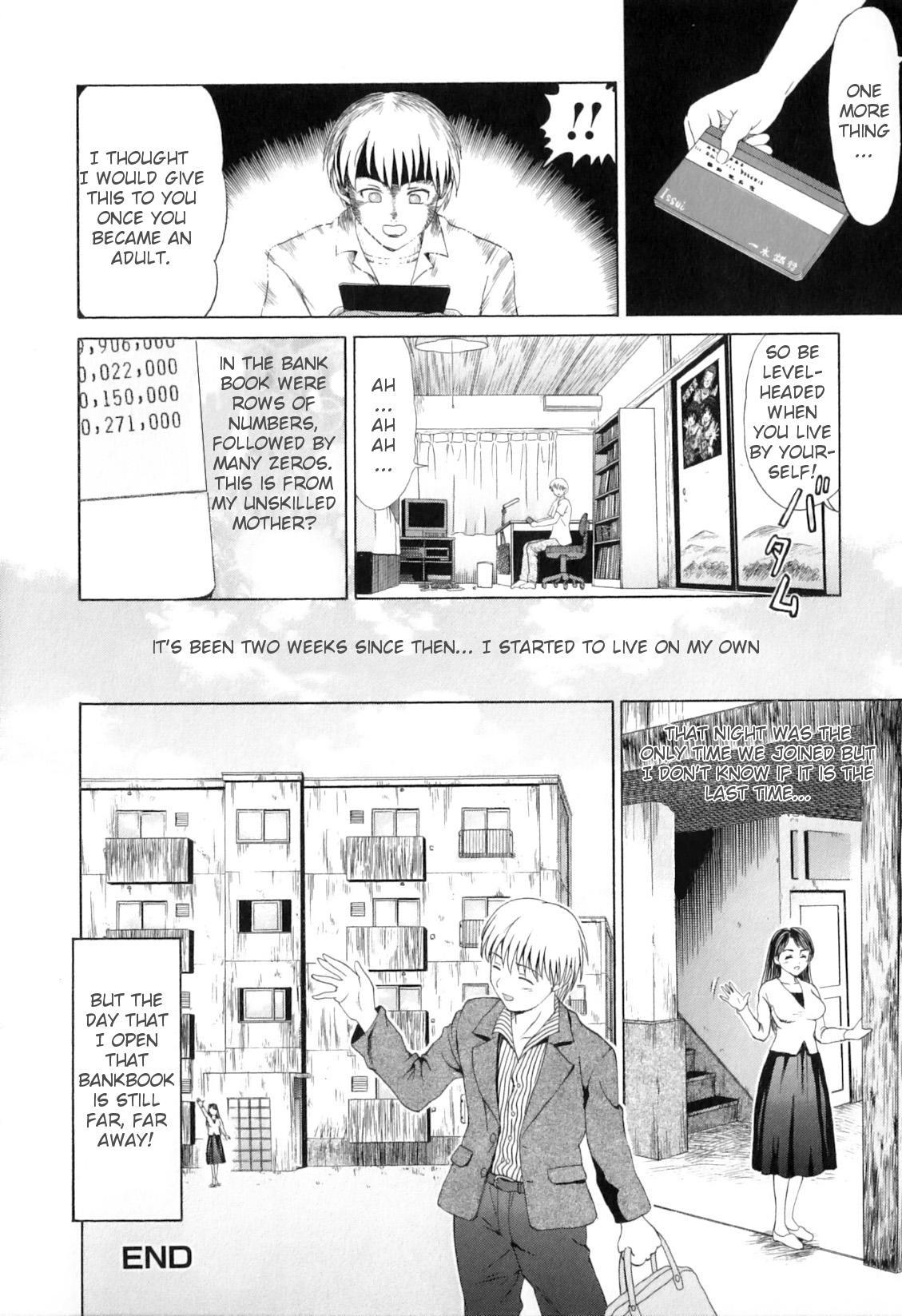 Yokujou Boshi - Desire Mother and Child 65