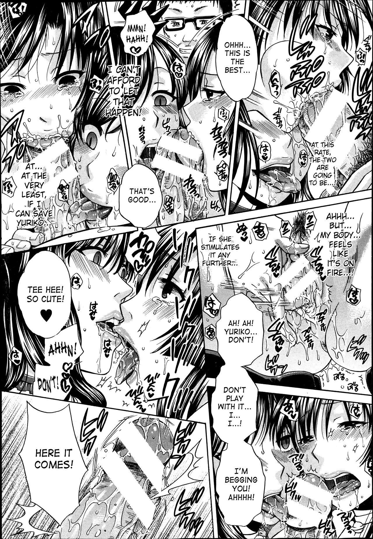 [Harusawa] Yoru ga Akenai - There is no dawn. Ch. 0-4 [English] [SaHa] 56