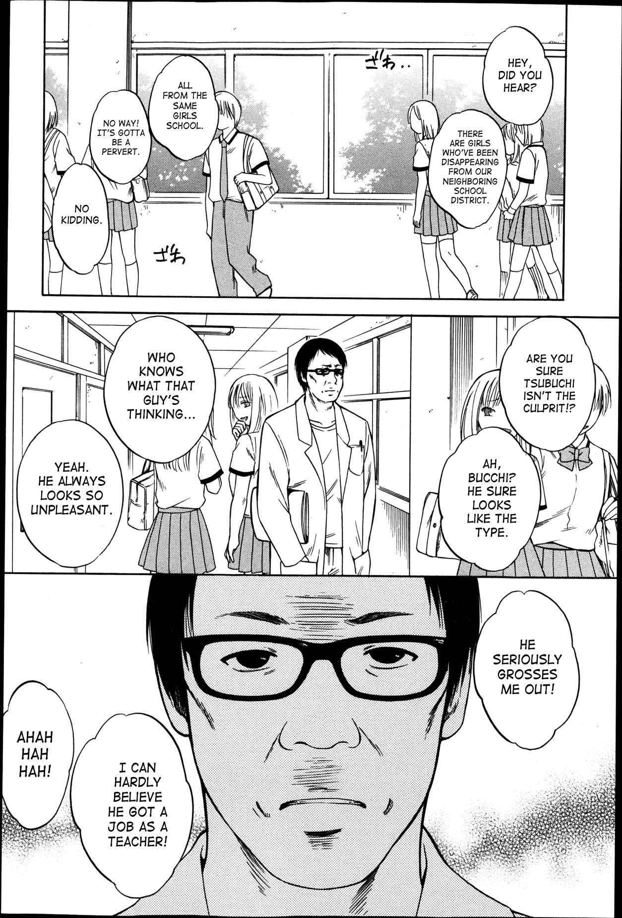 [Harusawa] Yoru ga Akenai - There is no dawn. Ch. 0-4 [English] [SaHa] 7