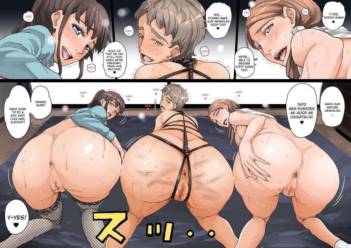 Nekura Shounen no Fukushuu Harem Choukyou Keikaku 144