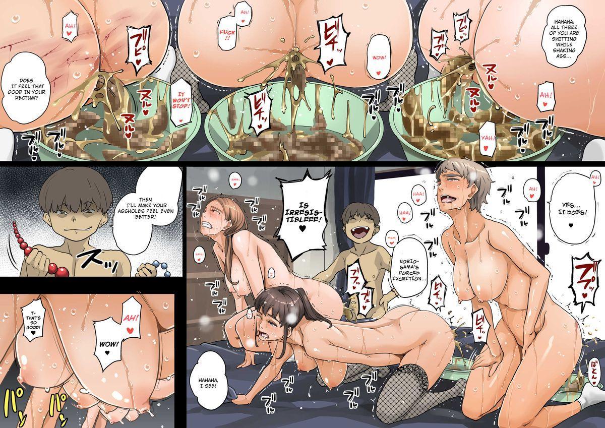 Nekura Shounen no Fukushuu Harem Choukyou Keikaku 149