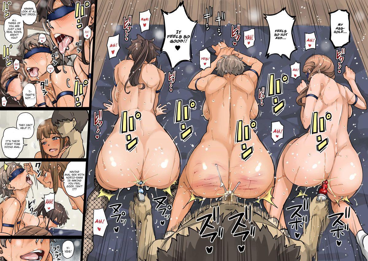 Nekura Shounen no Fukushuu Harem Choukyou Keikaku 150
