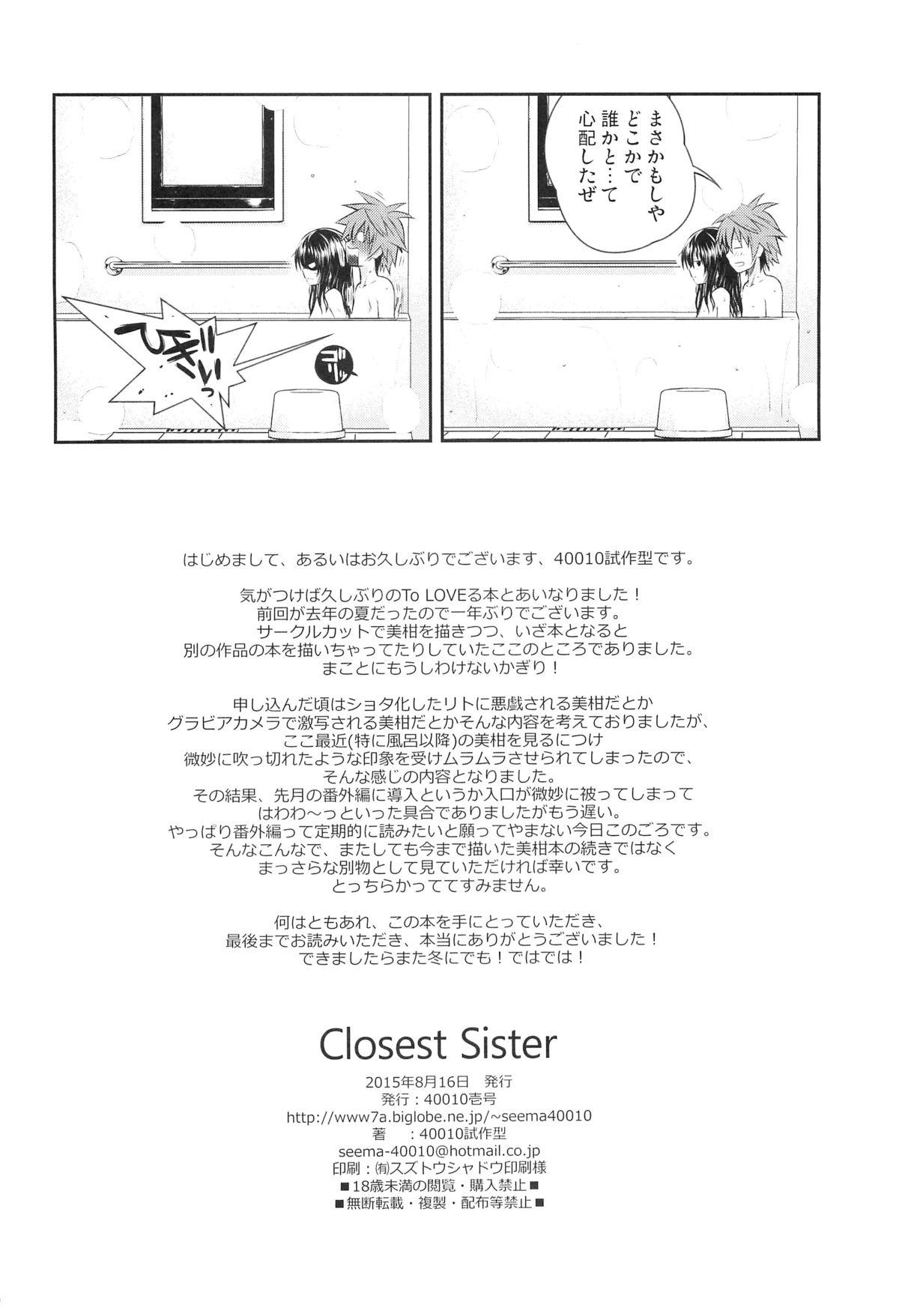 Closest Sister 28