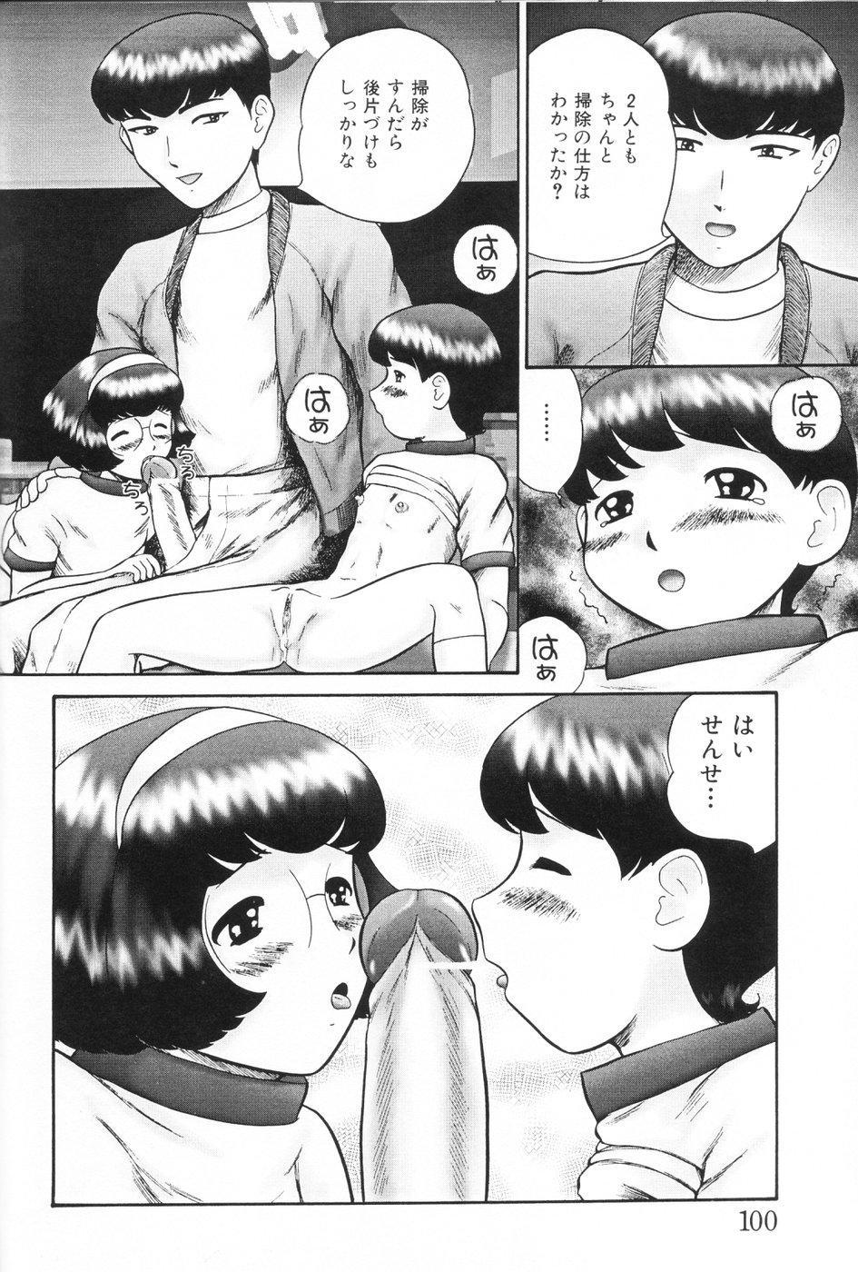 Koneko Genki!! - Powerful Pussycat!! 101