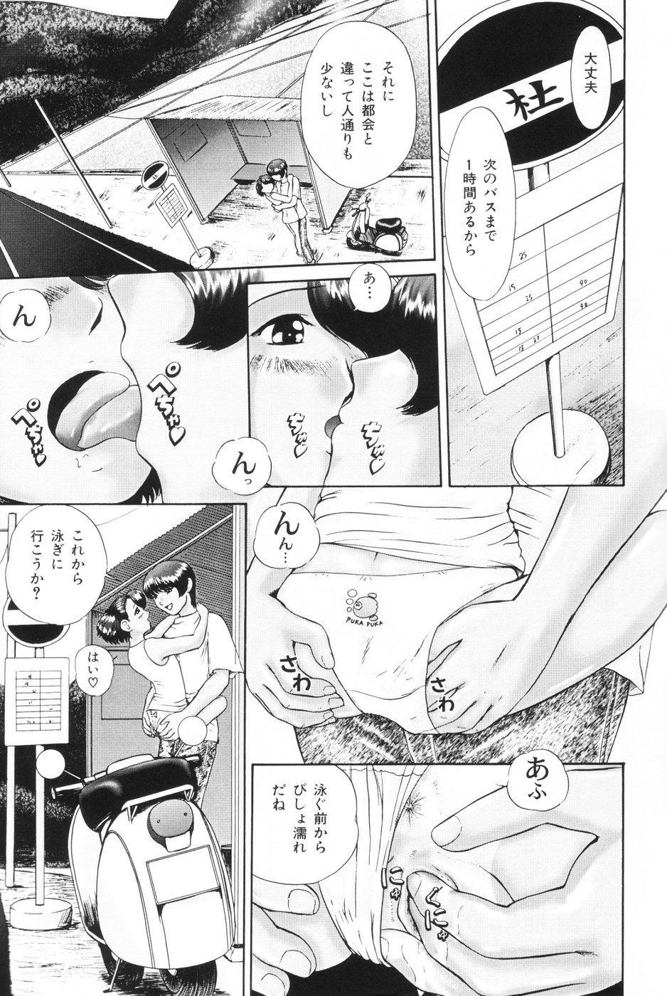 Koneko Genki!! - Powerful Pussycat!! 10