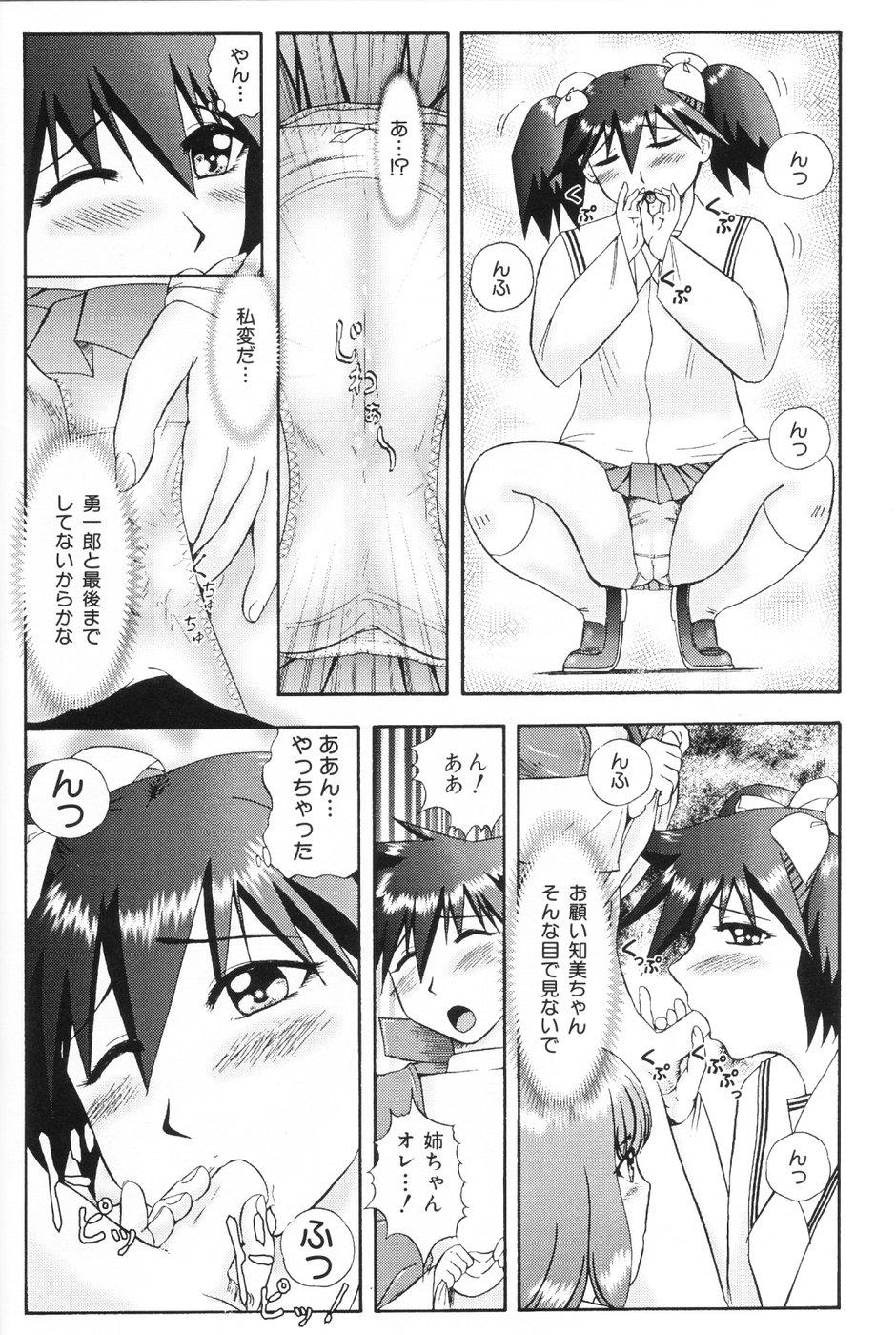 Koneko Genki!! - Powerful Pussycat!! 111