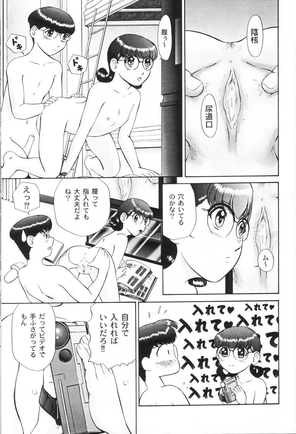 Koneko Genki!! - Powerful Pussycat!! 124