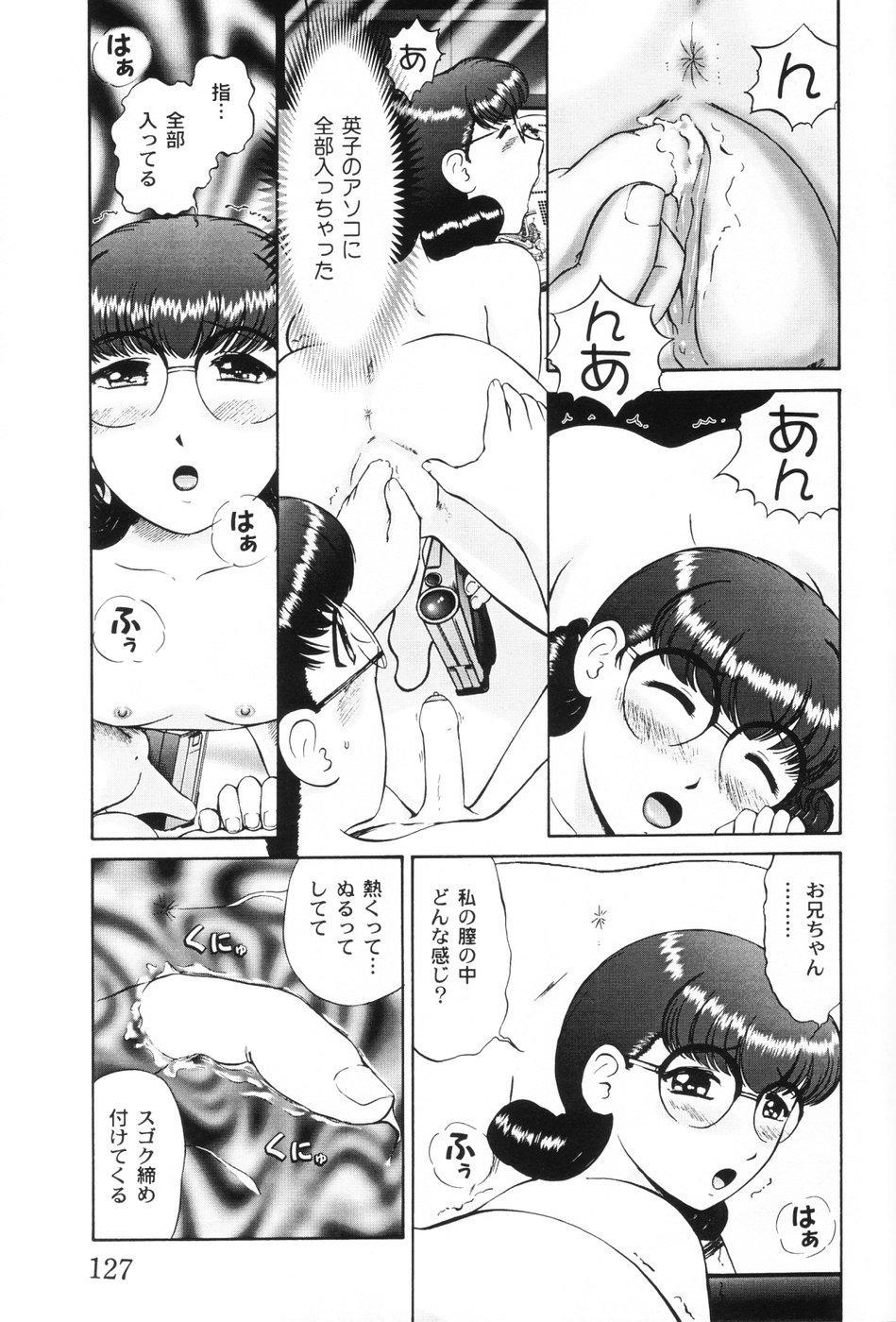 Koneko Genki!! - Powerful Pussycat!! 126