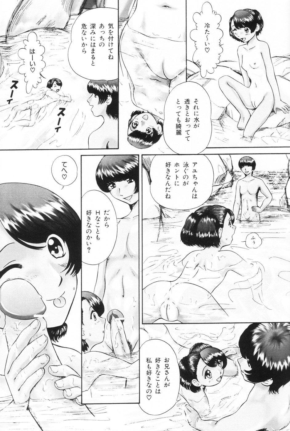 Koneko Genki!! - Powerful Pussycat!! 12