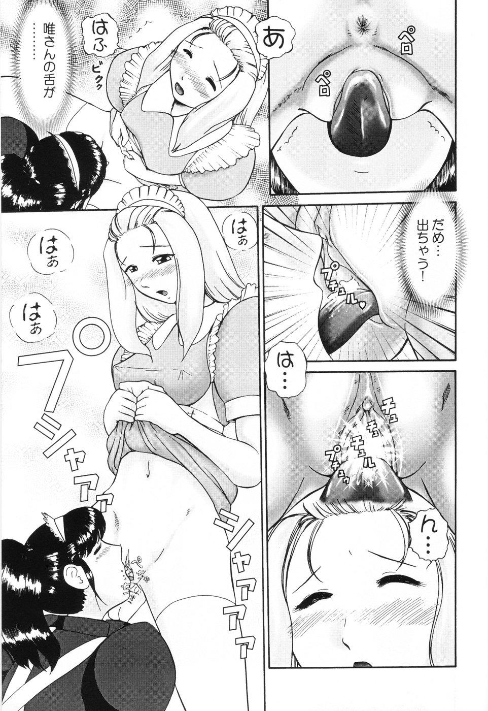 Koneko Genki!! - Powerful Pussycat!! 146