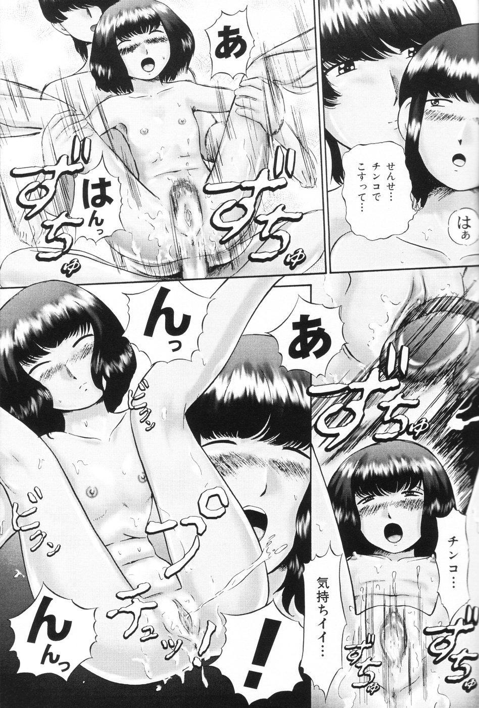 Koneko Genki!! - Powerful Pussycat!! 18