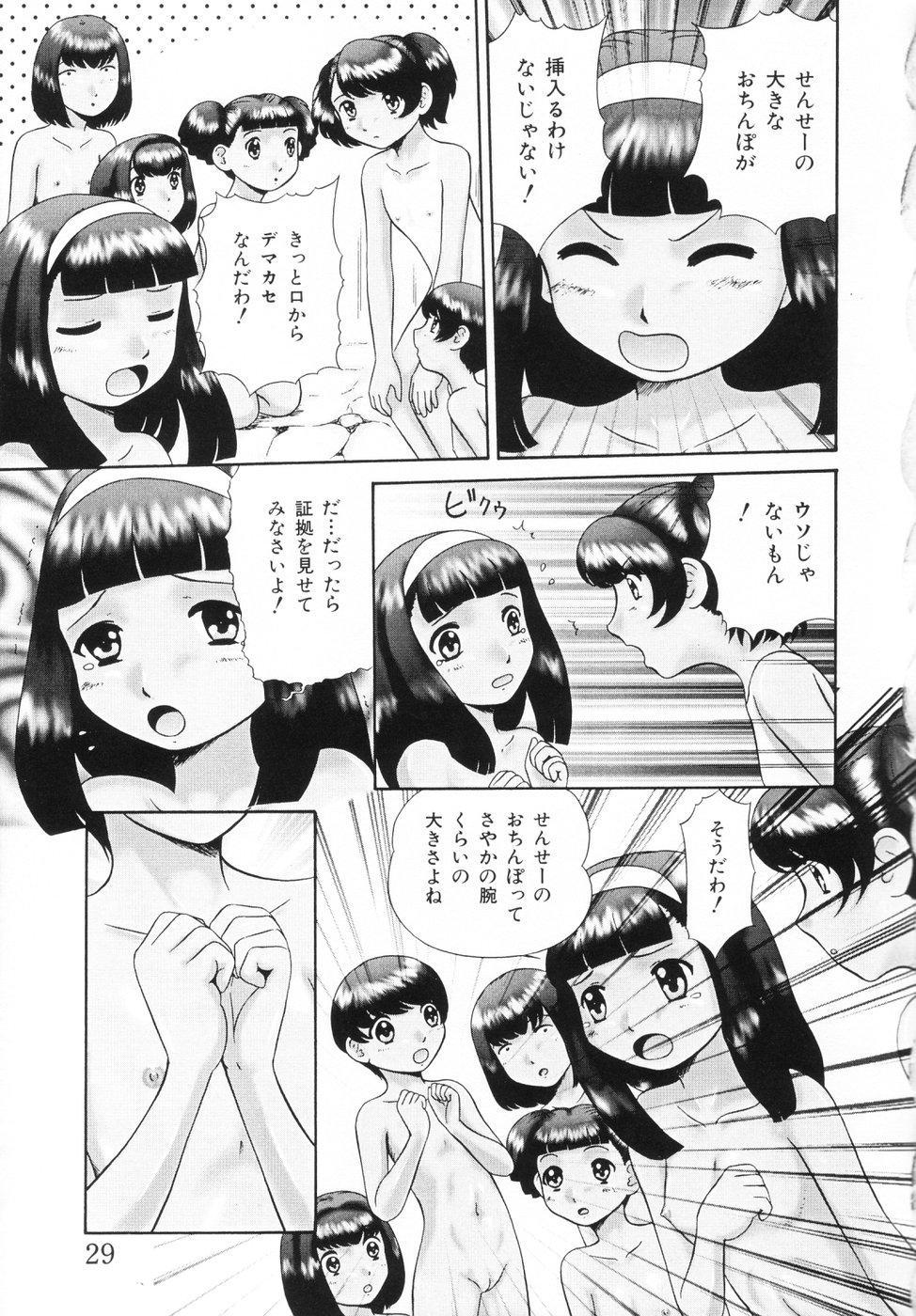 Koneko Genki!! - Powerful Pussycat!! 30