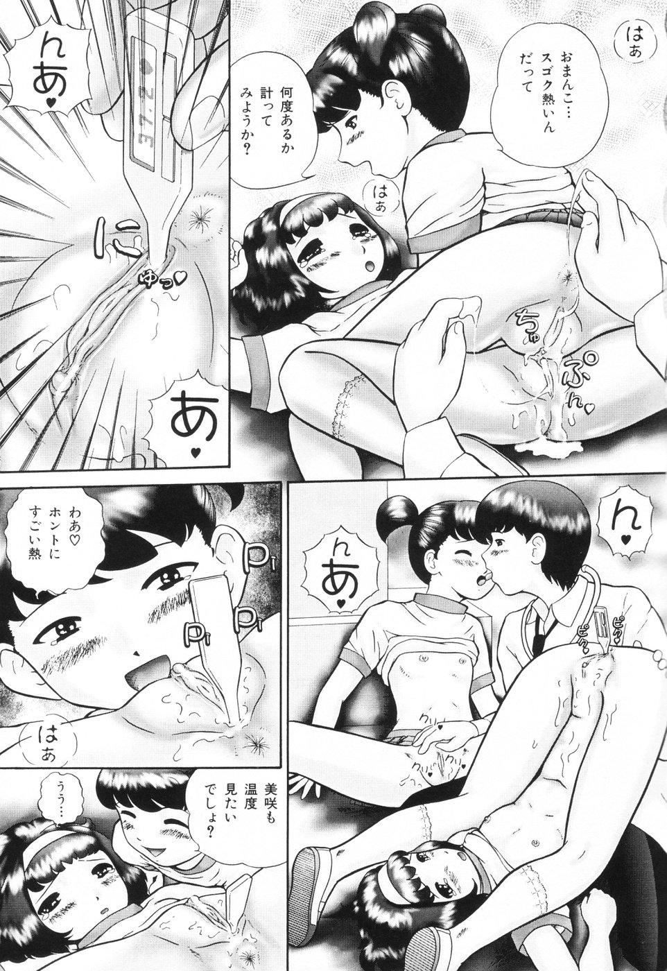 Koneko Genki!! - Powerful Pussycat!! 46