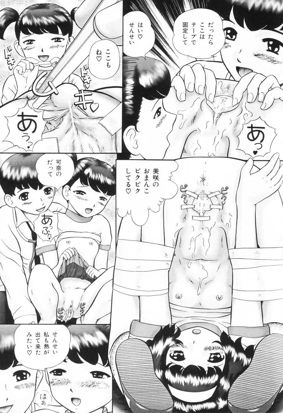 Koneko Genki!! - Powerful Pussycat!! 48
