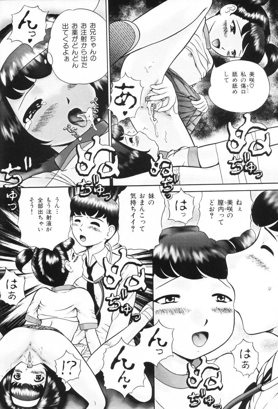 Koneko Genki!! - Powerful Pussycat!! 51