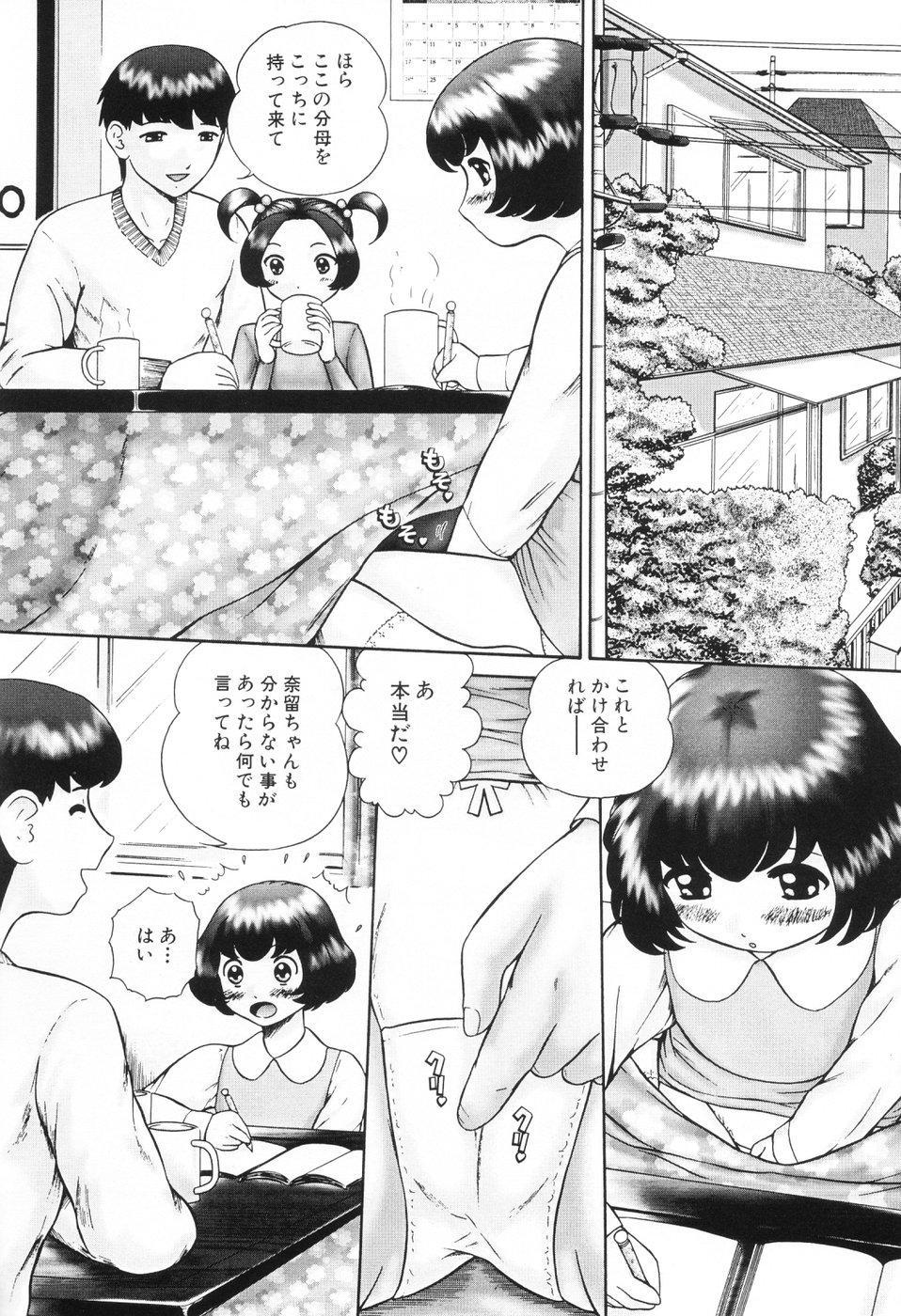 Koneko Genki!! - Powerful Pussycat!! 59