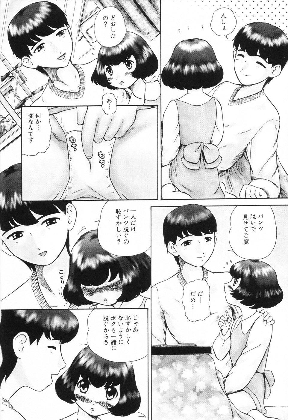 Koneko Genki!! - Powerful Pussycat!! 61