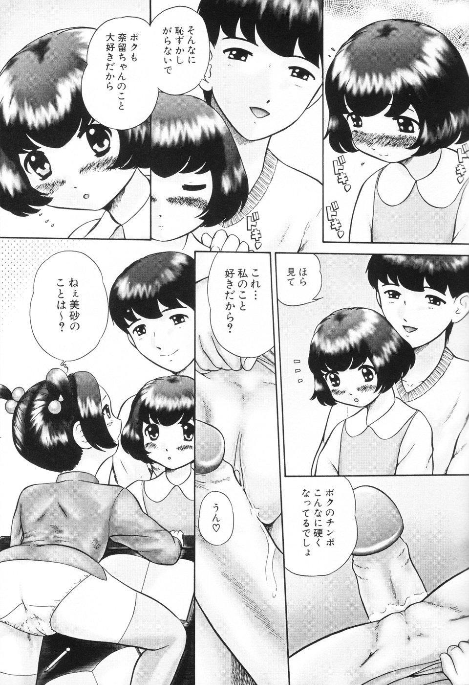 Koneko Genki!! - Powerful Pussycat!! 64