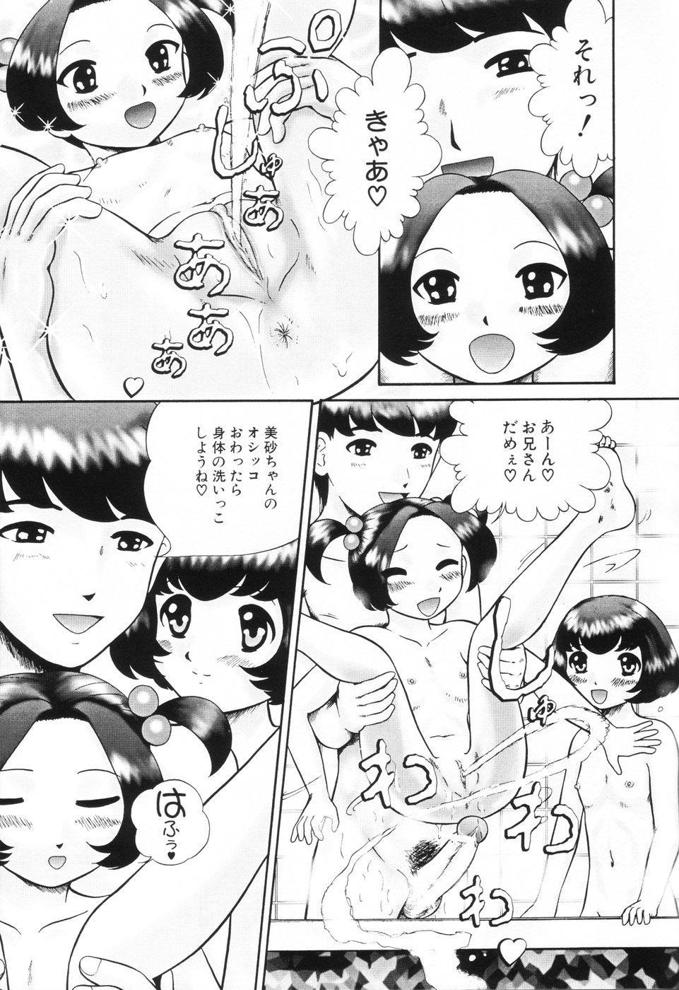 Koneko Genki!! - Powerful Pussycat!! 74
