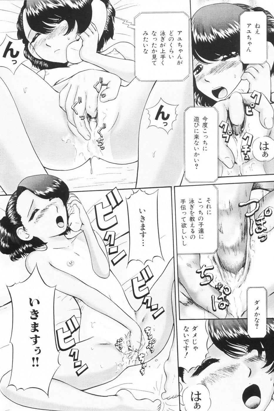 Koneko Genki!! - Powerful Pussycat!! 7