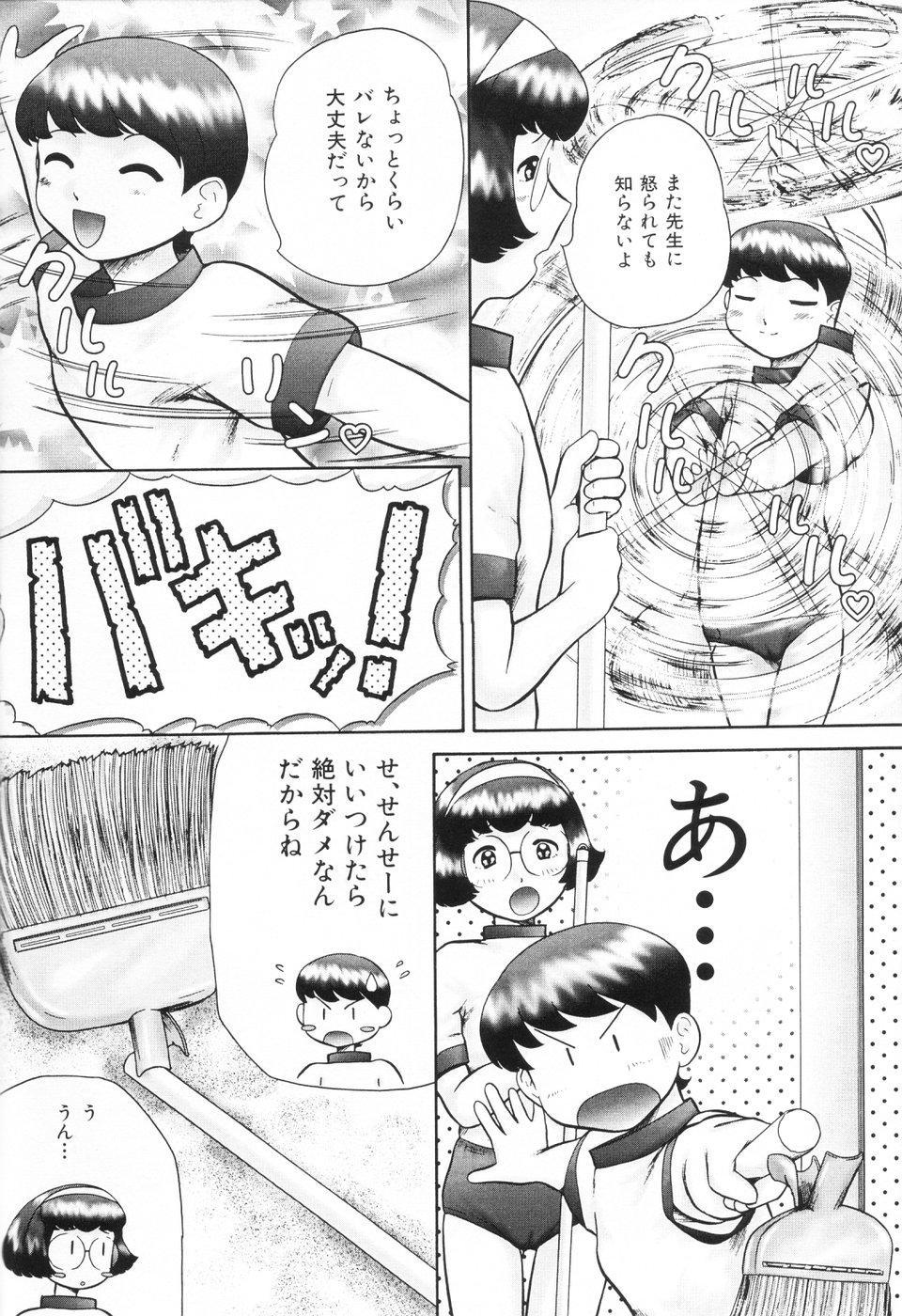 Koneko Genki!! - Powerful Pussycat!! 87