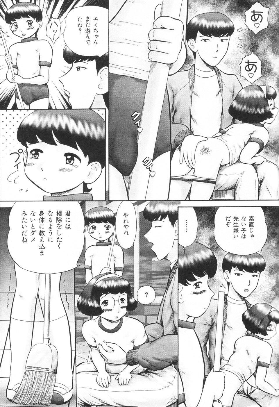 Koneko Genki!! - Powerful Pussycat!! 94