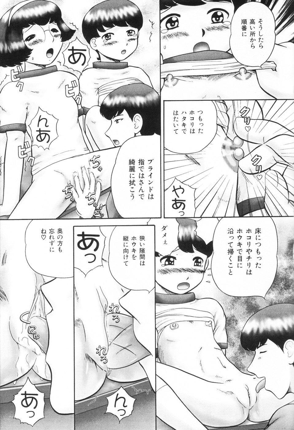 Koneko Genki!! - Powerful Pussycat!! 96