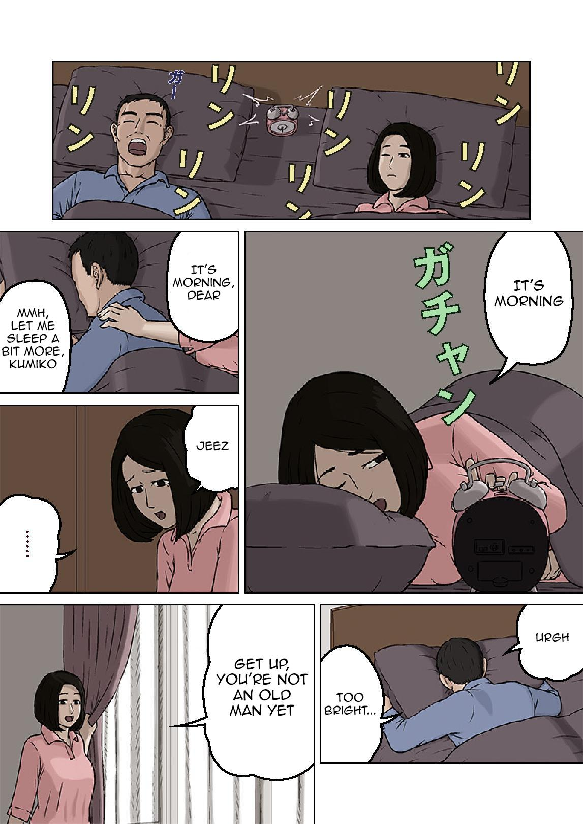 Kumiko to Warui Musuko | Kumiko And Her Naughty Son 1