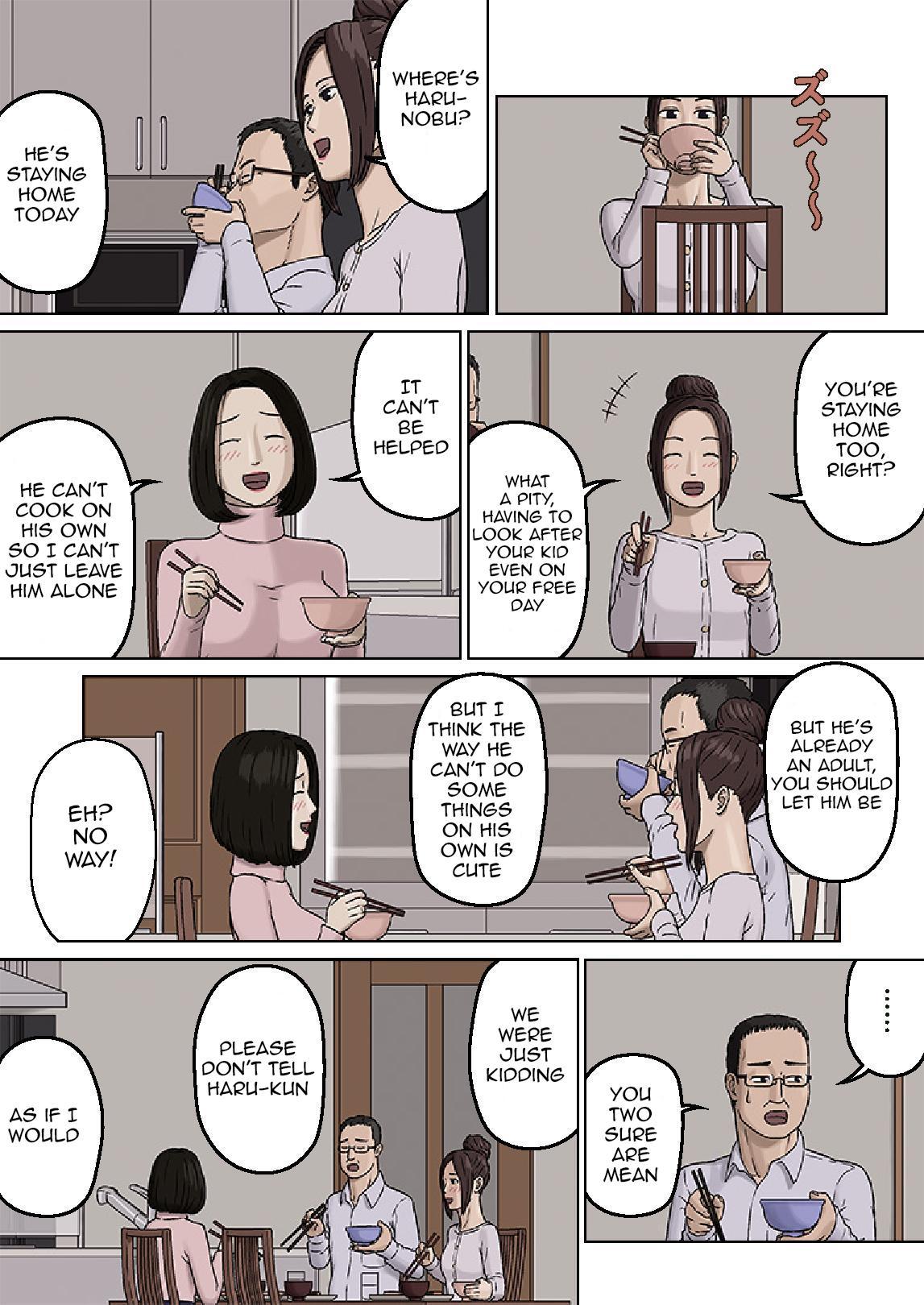 Kumiko to Warui Musuko | Kumiko And Her Naughty Son 3