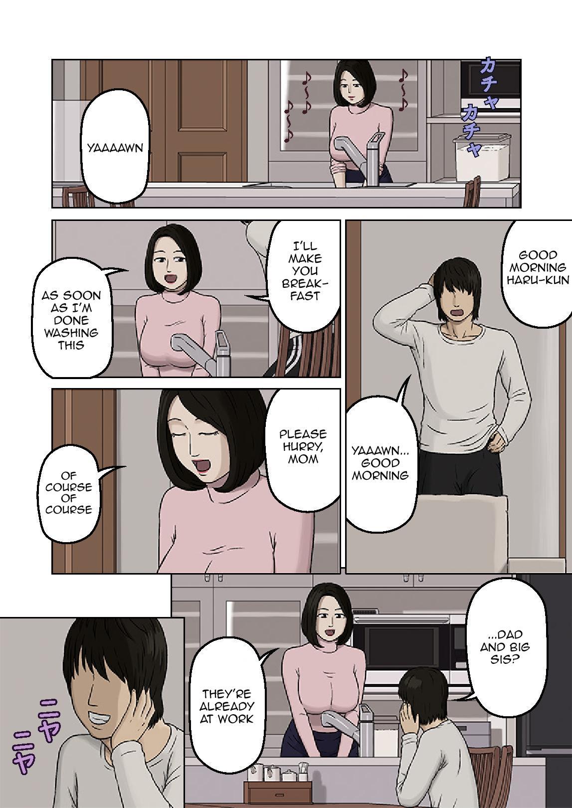 Kumiko to Warui Musuko | Kumiko And Her Naughty Son 4