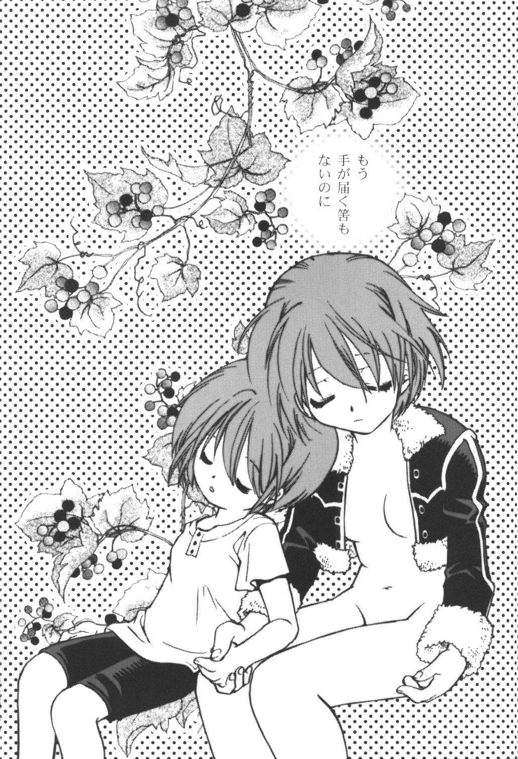 Saboten Girl Zoro x Tashigi 21