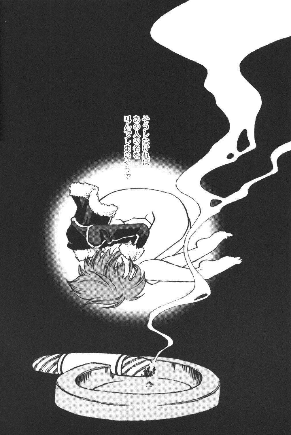 Saboten Girl Zoro x Tashigi 28