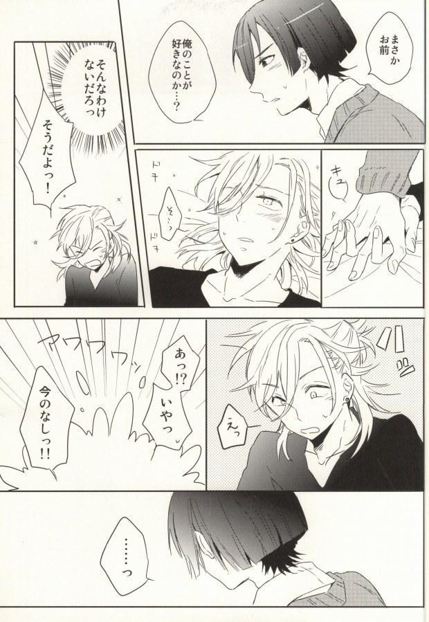 Shoshin to Kami-sama 17
