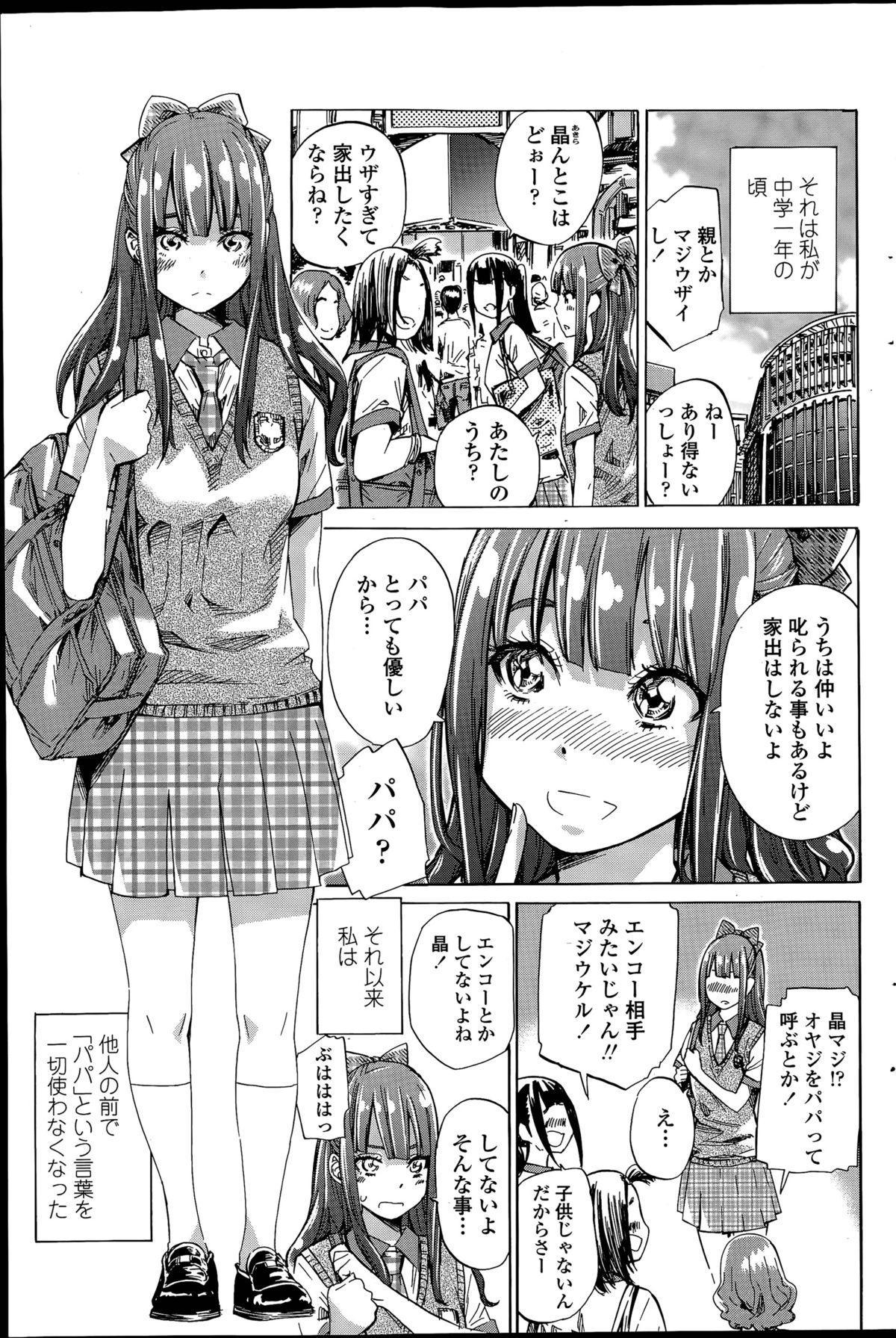 Nadeshiko Hiyori Ch. 1-4 40