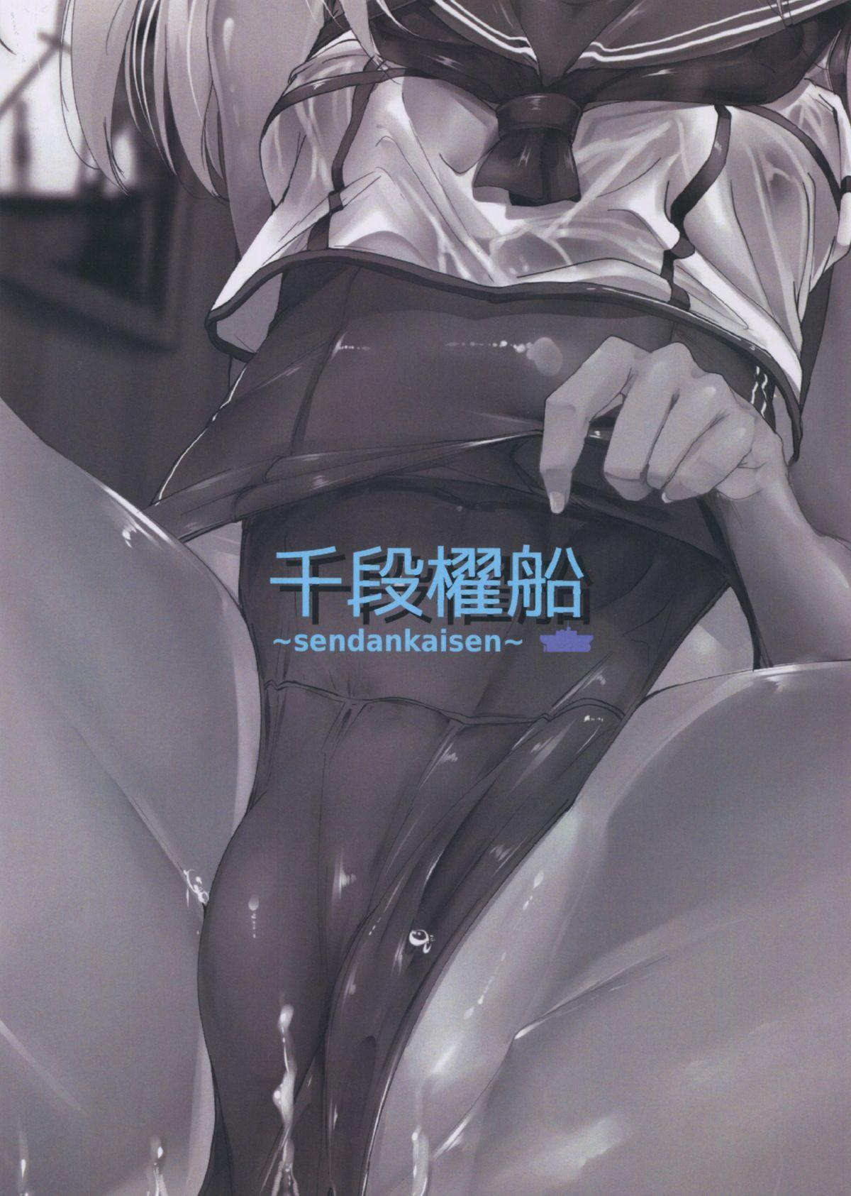 Daiji na Honban, Tanoshimi Desutte! 1