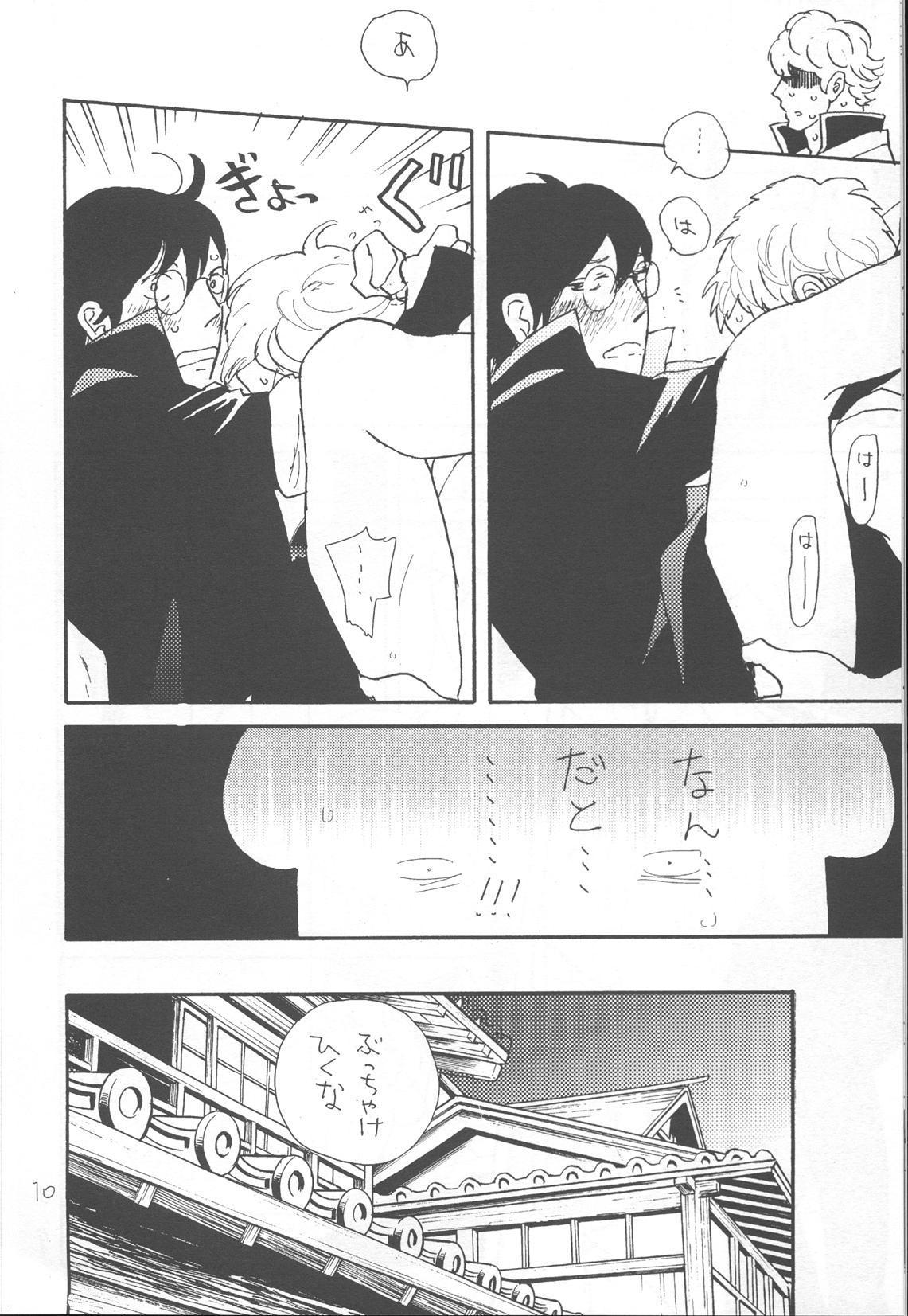 Kawaisou na Shin-chan 9